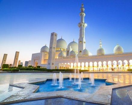Abu Dhabi Grand Mosque pool